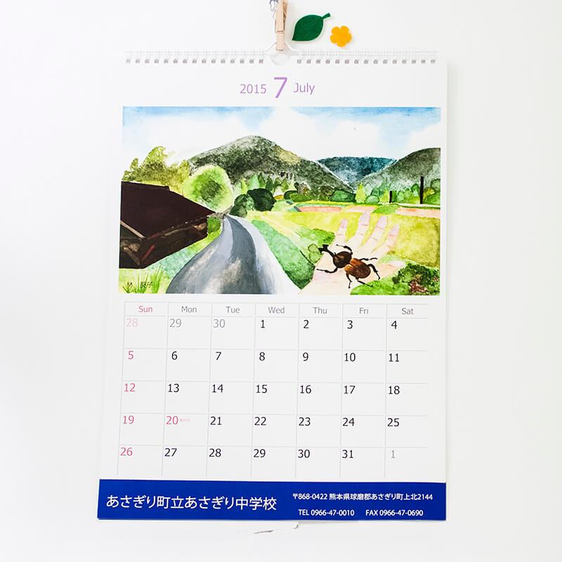 「有村 佳子 様」製作のオリジナルカレンダー ギャラリー写真1