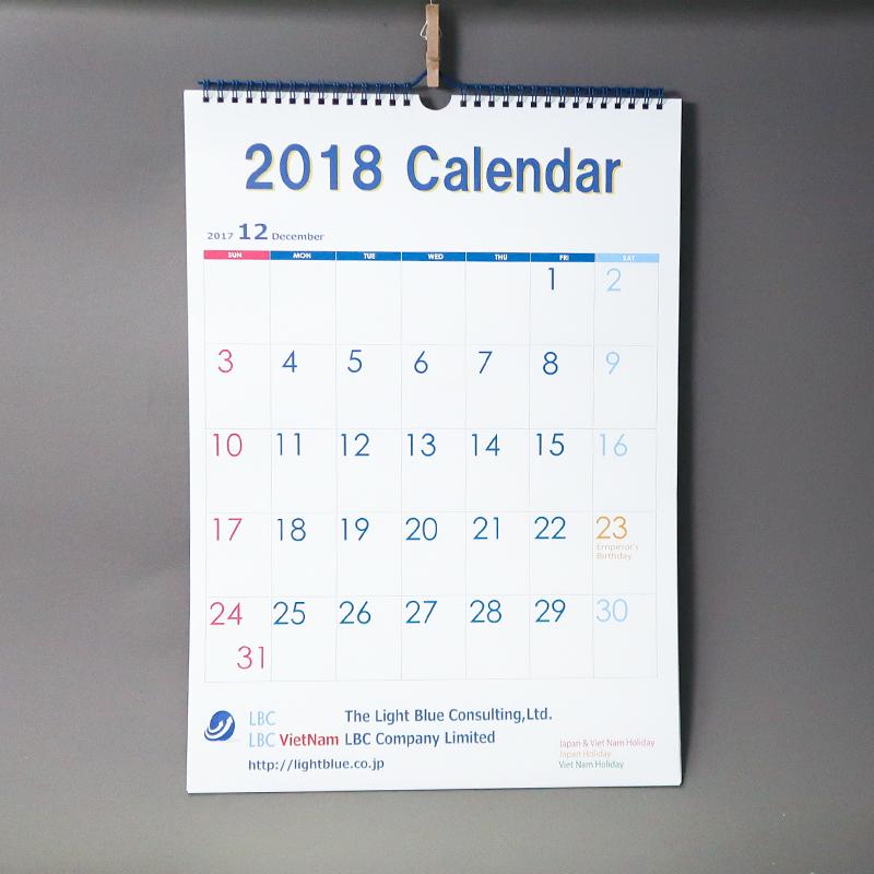 壁掛けカレンダー リング製本 a3サイズ 株式会社ライトブルー