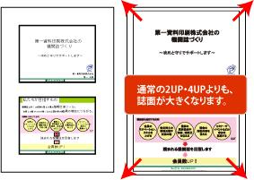 pdf 範囲選択 印刷